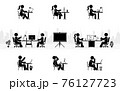Stick figure office workers sitting at workplace side view silhouette pictogram icon vector set. Stick man and woman employee working at modern conference room 76127723