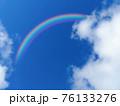 虹と雲と青空 76133276