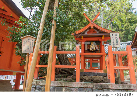 風宮神社(春日大社 回廊内末社)と七種の寄木 76133397