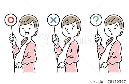 ベクターイラスト素材:質問に回答する若い妊婦 76150547