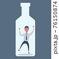 Alcoholism. Conceptual illustration for alcoholism. 76150874