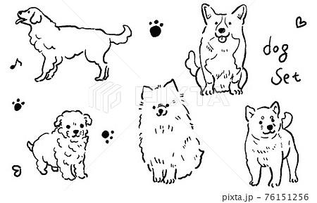 Dog hand drawn line art set 76151256