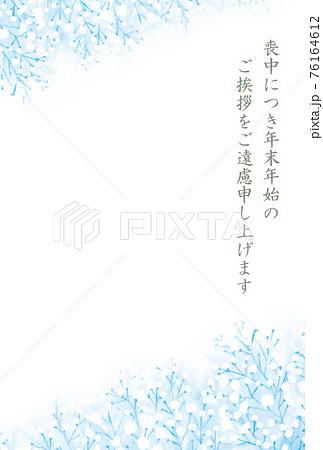 喪中はがきテンプレート 水彩で描くカスミソウ シアン 76164612