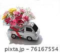 花の配達 76167554