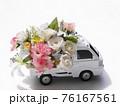 花に配達 76167561