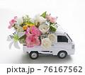 花の配達 76167562
