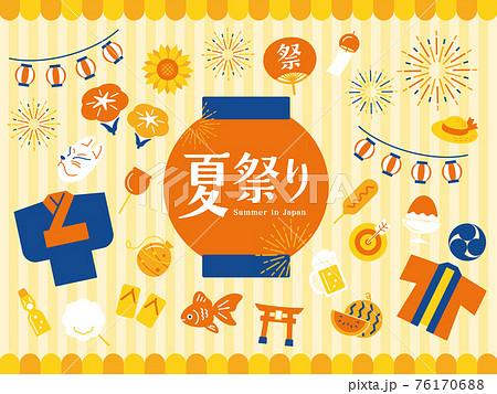 かわいい夏祭りセット 76170688