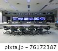 首都圏外郭放水路の操作室 76172387
