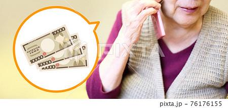 スマホを使った詐欺・犯罪の高齢者イメージ 76176155