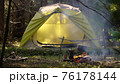 Camp in a beautiful forest 76178144