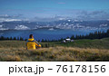 Man in the mountains 76178156