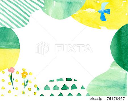 水彩のやまなみ緑フレーム 76178467