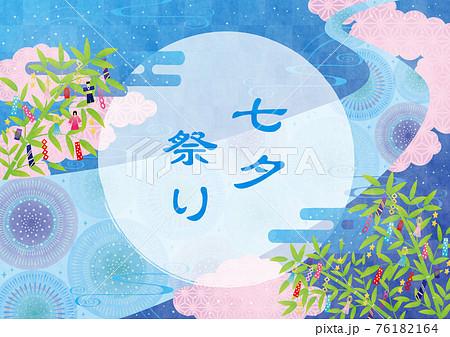 七夕背景(2021)-5テク 76182164