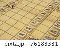将棋の駒とミニチュアのビジネスマン 76183331