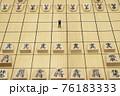 将棋の駒とミニチュアのビジネスマン 76183333