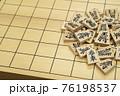 盤上の将棋の駒 76198537