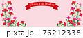 母の日 カーネーション リボン フレーム バナー02 76212338