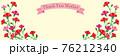 母の日 カーネーション リボン フレーム バナー03 76212340