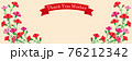 母の日 カーネーション リボン フレーム バナー04 76212342