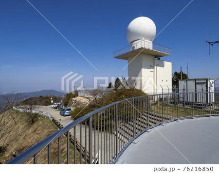 灰ヶ峰山頂の気象レーダー 76216850