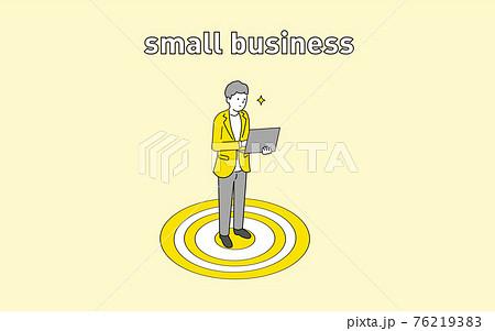 スモールビジネスのシンプルイラスト、黄色とグレーのイラスト、ベクター 76219383