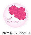 母の日のメッセージカード 76222121