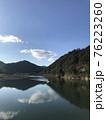 清流・高知県の四万十川&沈下橋からの船 76223260