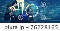 Fingerprint scanning theme with businessman 76228165