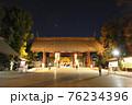 靖国神社 神門 76234396