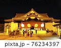靖国神社 拝殿 76234397