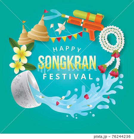 Songkran Banner, Thailand's Water Festival 76244236