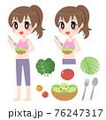 サラダを食べる女性と野菜のセット 76247317