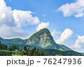 夏の鎧岳(奈良県) 76247936
