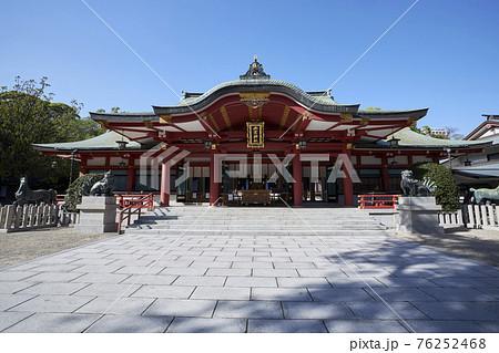 福の神として崇敬されている えびす様をおまつりする西宮神社 76252468