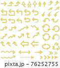 様々な形の矢印のイラストセット 76252755