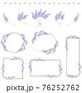 ラベンダーの罫線と枠のイラストセット 76252762