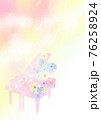 花 ピアノ イメージ 76258924
