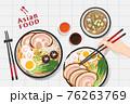 Ramen noodle, Traditional Asian noodle soup, Illustration vector. 76263769