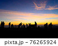 Silhouette group of tourist traveling to see sunrise over phu lom lo mountain 76265924