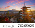 Beautiful Autumn scenery of Red pagoda Chureito the famous tourist attraction in fujinomiya town and Mount Fuji at sunset in Yamanashi prefecture, Japan 76265925