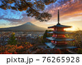 Beautiful Autumn scenery of Red pagoda Chureito the famous tourist attraction in fujinomiya town and Mount Fuji at sunset in Yamanashi prefecture, Japan 76265928