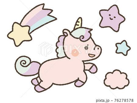 ユニコーンと流れ星(ピンク) 76278578
