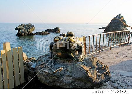 【三重】初夏の伊勢 二見興玉神社の蛙の彫刻(二見蛙)と夫婦岩 76281322