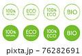エコロジーのマークセット 色鉛筆テクスチャ 76282691