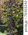 鎖樋と雨雫 76303240