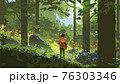 adventure in the deep forest 76303346