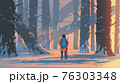man's journey on a snowy day 76303348
