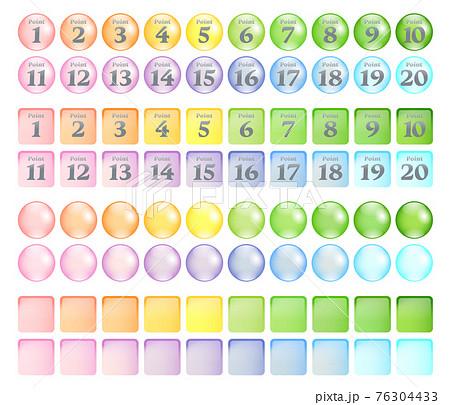 ガラス素材 ポイント数字アイコンセット(球体と正方形) 76304433