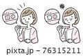 イラスト素材:女性、妊娠検査の判定をチェックする 76315211