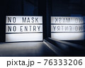 NO MASK NO ENTRY. Covid-19 mask wearing mandatory in many countries when going in retail shops or grocery stores. Coronavirus protection obligatory restriction. 76333206